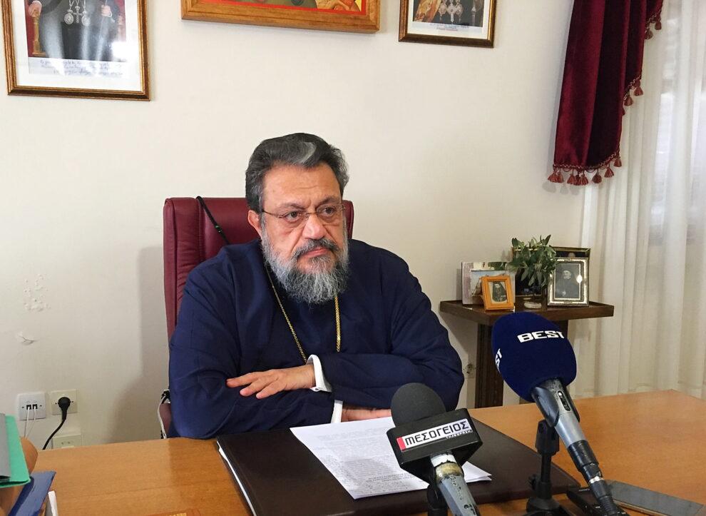Μεσσηνίας Χρυσόστομος: «Να τηρήσουμε τις οδηγίες προστασίας για να επανέλθουμε  σε κανονική λειτουργία το συντομότερο»