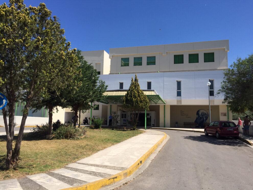Νοσοκομείο Καλαμάτας: 65 αρνητικά δείγματα μετά την ιχνηλάτηση