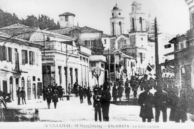 «ΘΑΡΡΟΣ» 15 Νοεμβρίου 1908: Το πρώτον ψύχος