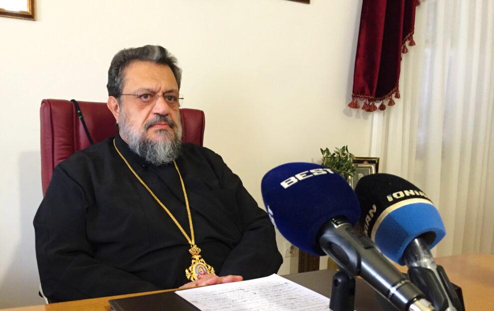 Μεσσηνίας Χρυσόστομος: «Καμία υποχώρηση απέναντι στο μυστήριο της Θείας Κοινωνίας – Αποτελεί στοιχείο ταυτότητας της Εκκλησίας»