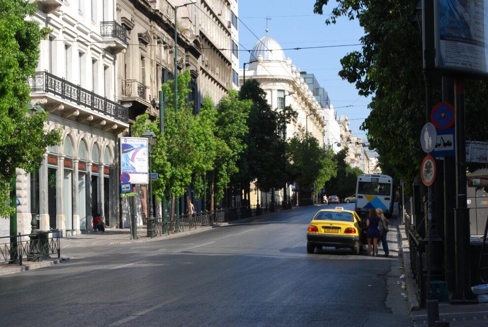 Έκτακτος περιορισμός κυκλοφορίας στο κέντρο της Αθήνας – Ποιους δρόμους αφορά
