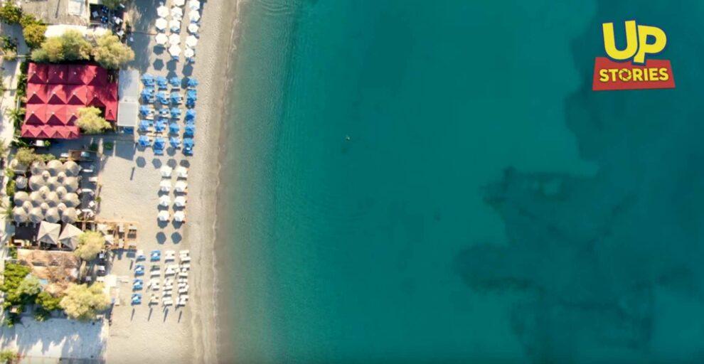 Η εξωτική Μεσσηνία (βίντεο)