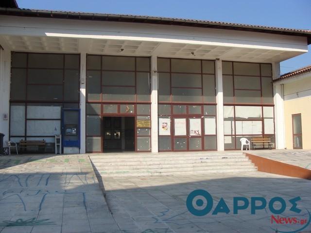 Αλ. Χαρίτσης: «Το νομοσχέδιο οδηγεί σε κλείσιμο τμημάτων του Πανεπιστημίου Πελοποννήσου στην Καλαμάτα»