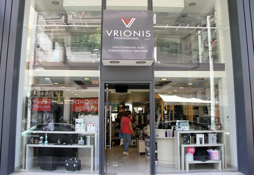Vrionis Professional: Ομορφιά και περιποίηση