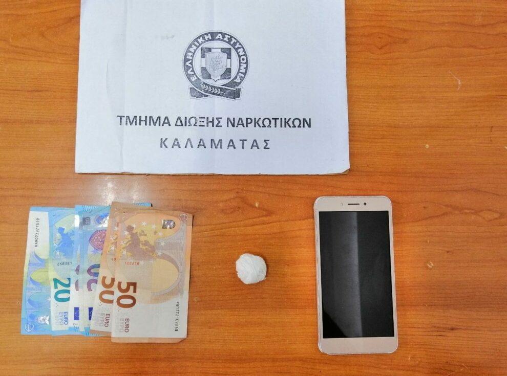 Σύλληψη 41χρονου στη Μεσσήνη για κατοχή κοκαΐνης