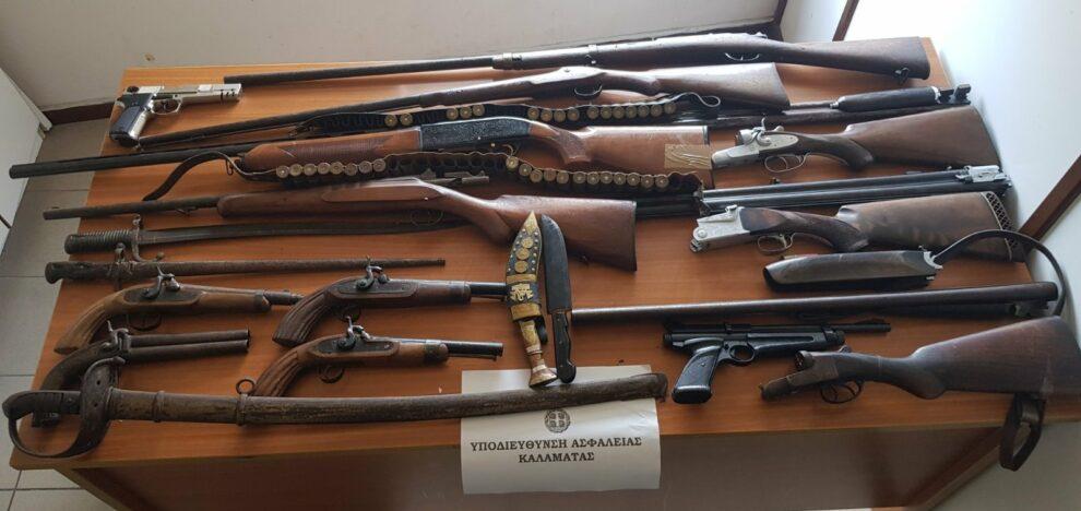 Καλαμάτα: 58χρονη συνελήφθη γιατί κατοχή όπλων
