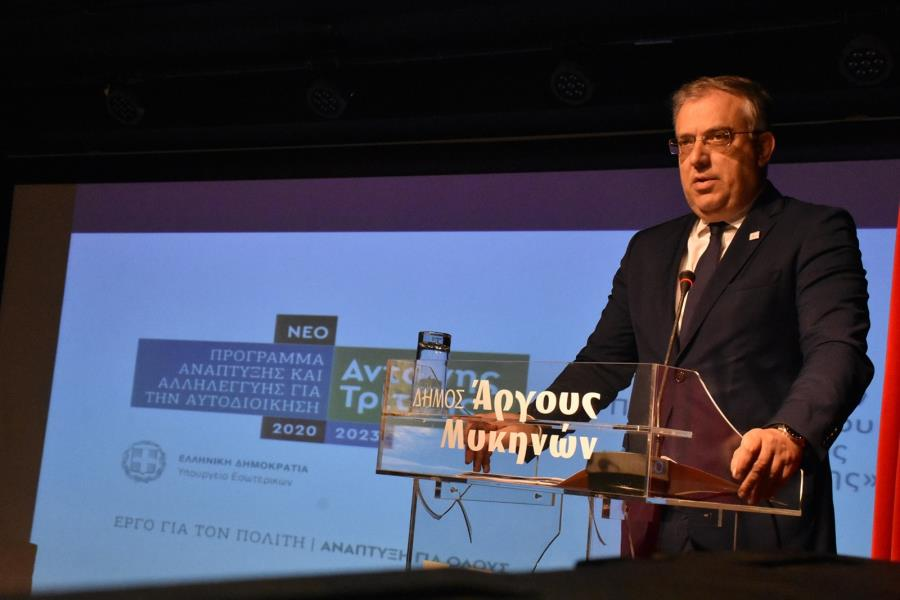 Τ. Θεοδωρικάκος: Με το πρόγραμμα «Αντώνης Τρίτσης» ενώνουμε την Ελλάδα