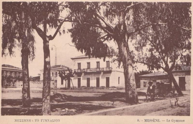 «ΘΑΡΡΟΣ» 4 Οκτωβρίου 1901: Ολόκληρος η οικογένεια εις την φυλακήν ως δολοφόνος μιας κόρης