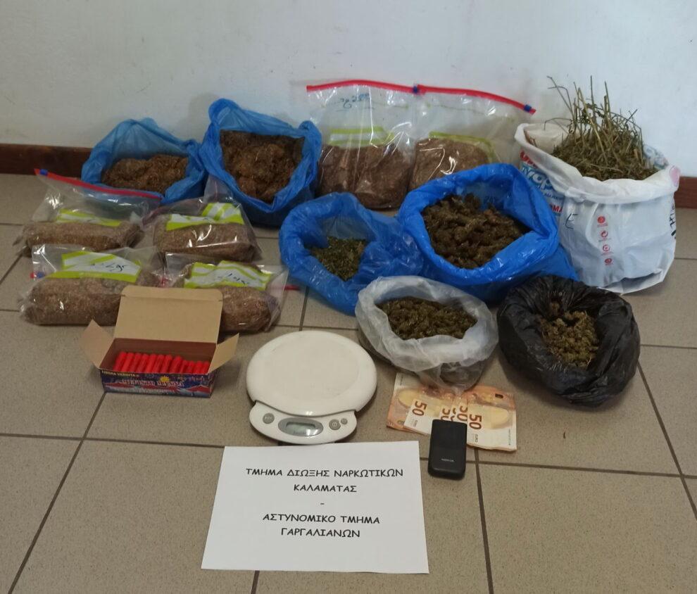 Συνελήφθη στους Γαργαλιάνους με  1 κιλό χασίς και 3 κιλά λαθραίο καπνό