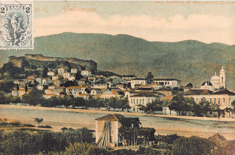 Αρχείο «Θάρρους»: Η πρώτη θανατική εκτέλεσις εν Καλάμαις εν έτει 1830