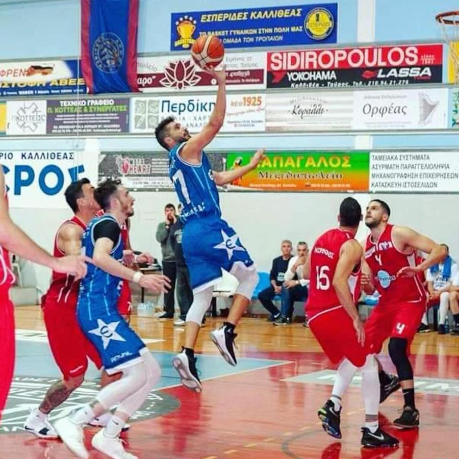 Στην Πεντέλη και την Β' Εθνική μπάσκετ ανδρών ο Γιάννης Γραμματικός