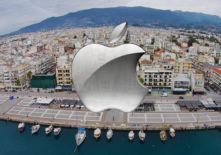 Το επόμενο σχέδιο της Apple έχει κάτι από… Kalamata