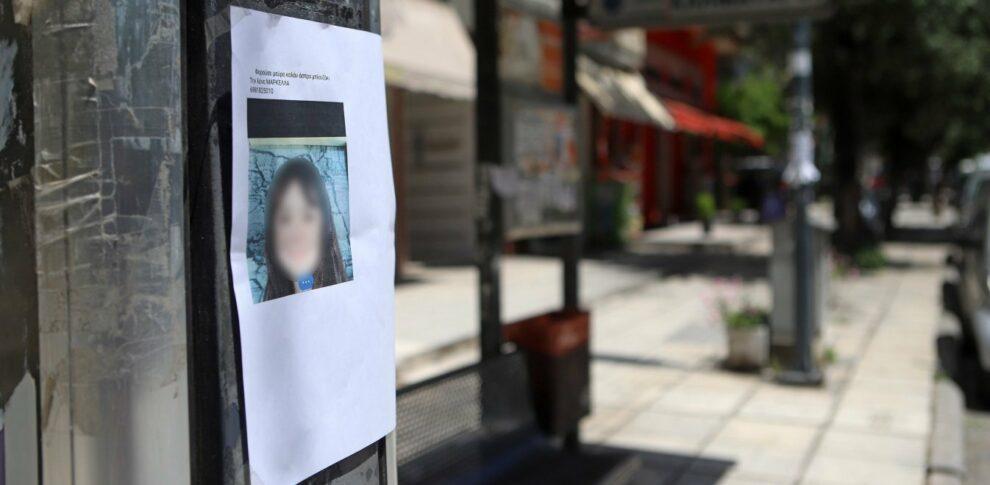 Πώς βρέθηκε η 10χρονη Μαρκέλλα
