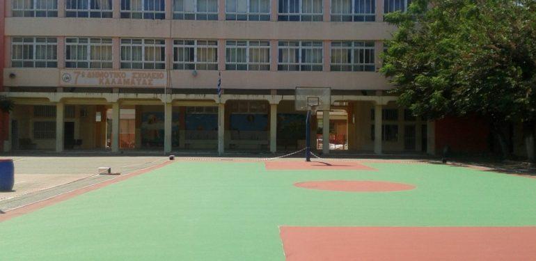 Ανοιχτά Ιούλιο και Αύγουστο  τα προαύλια των σχολείων
