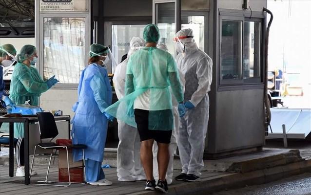 Κορωνοϊός: 78 νέα κρούσματα και 3 θάνατοι το τελευταίο 24ωρο