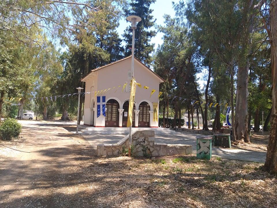 Θρησκευτική πανήγυρη στο  εκκλησάκι της Αγίας Σκέπης