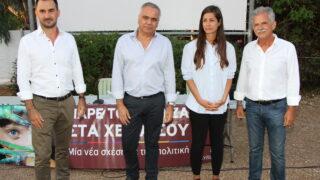 ΣΥΡΙΖΑ εκδήλωση Καλαμάτα Χαρίτης Σκουρλέτης