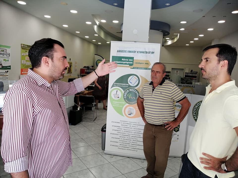 Επίσκεψη Αλέξη Χαρίτση σε Αγροτικό Συνεταιρισμό «Ένωση Μεσσηνίας»