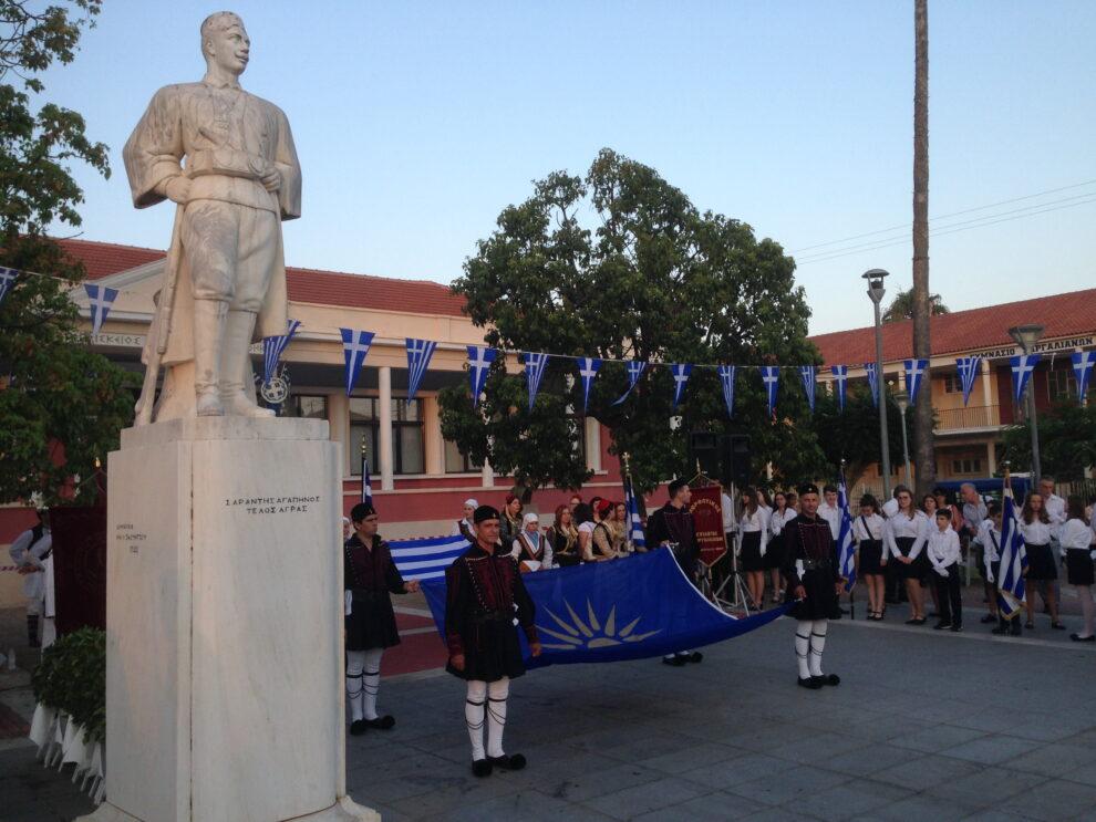 Γαργαλιάνοι: Τίμησαν την ηρωική θυσία  του Μακεδονομάχου Τέλλου Άγρα