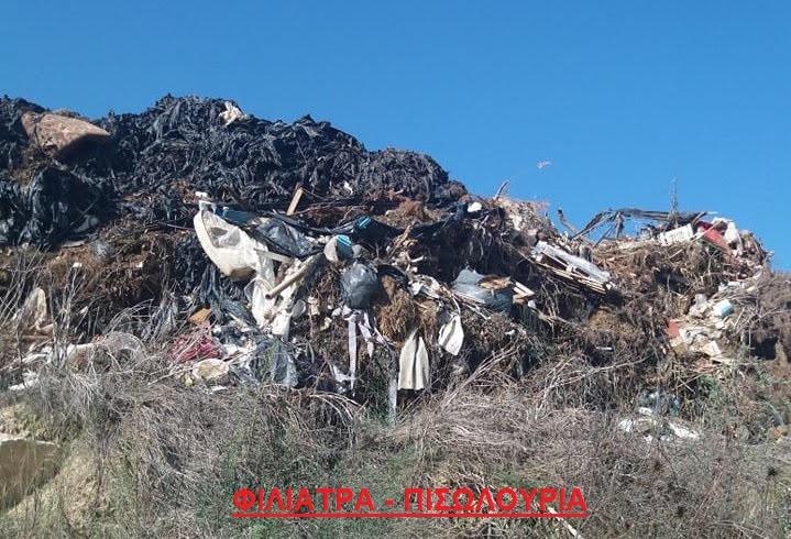 Καταγγελία Καναλουπίτη για δημιουργία παράνομου σκουπιδότοπου στα Φιλιατρά