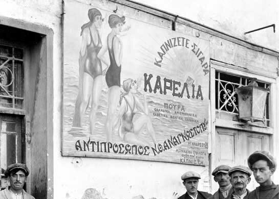 Θάρρος 1936: Με την πρόοδο της μηχανικής επιστήμης, σε ένα λεπτό 1200 τσιγάρα