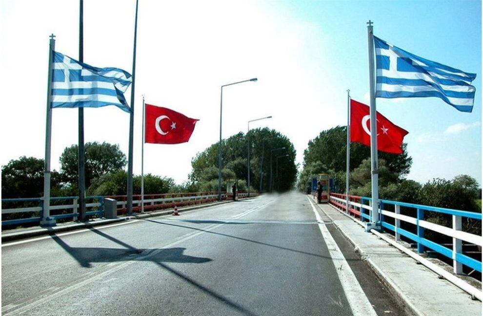 Πώς βλέπουν οι Τούρκοι τον εαυτό τους και τους Έλληνες (ΙΙ)