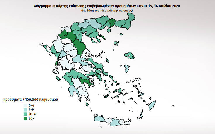 Ο χάρτης των 58 σημερινών κρουσμάτων