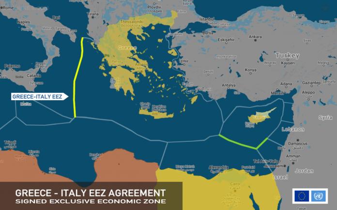 Η Ελλάδα επεκτείνει την αιγιαλίτιδα ζώνη προς δυσμάς από τα 6 στα 12 μίλια