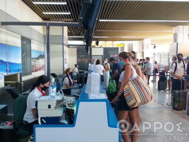 «Μαύρος» Αύγουστος στο αεροδρόμιο της Καλαμάτας, αλλά και πάλι καλά!