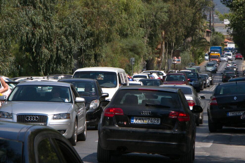 Αυξημένη η κίνηση, προσοχή στου δρόμους