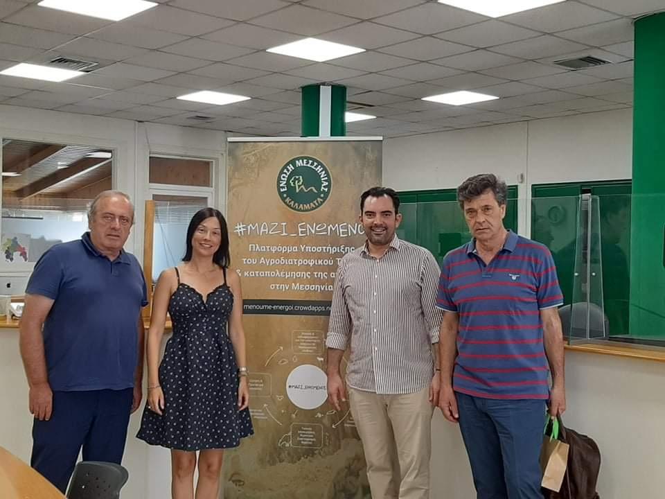 Συνάντηση Ν. Γιαννακοπούλου με αντιπροσωπεία Αγροτικού Συνεταιρισμού «Ένωσης Μεσσηνίας»