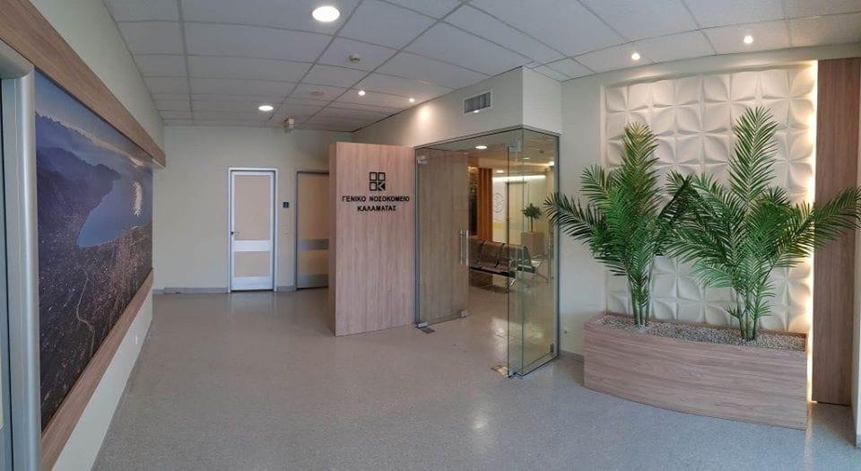 Γ.Μπέζος: Νοσοκομείο Μεσσηνίας – Μια συλλογική προσπάθεια που δικαιώνεται