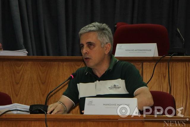 """Αποκλεισμός αντιπολίτευσης από την Επιτροπή """"Καλαμάτα 2021"""""""