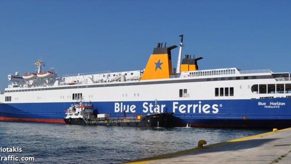 Έκρηξη σε πλοίο στο λιμάνι του Ηρακλείου – Τέσσερις τραυματίες