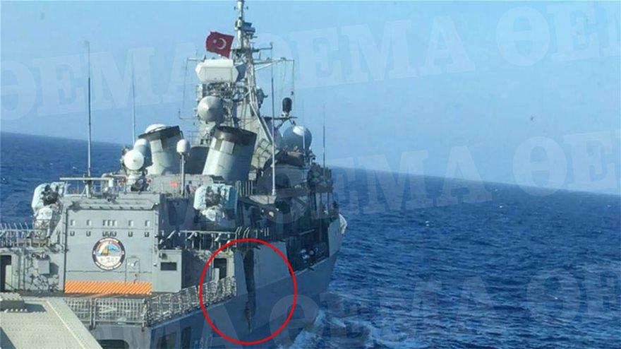 Φωτογραφία – ντοκουμέντο: Η ζημιά στην τουρκική Kemal Reis από την επακούμβηση με τη φρεγάτα Λήμνος