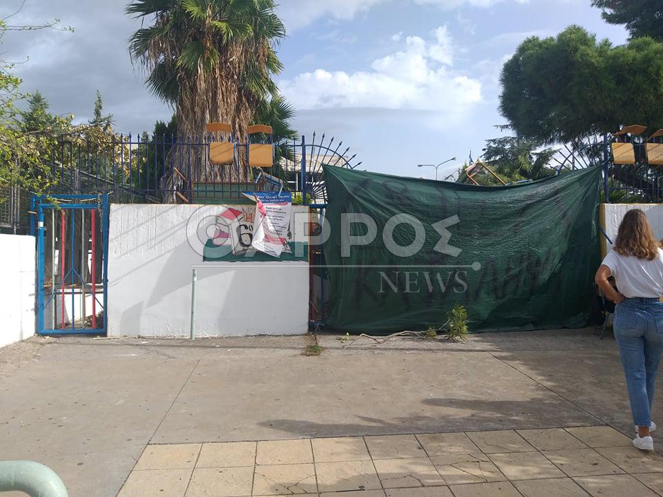 Καλαμάτα: Επεισόδια σε υπό κατάληψη σχολικό συγκρότημα.