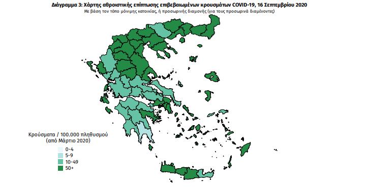 Ένα ακόμα κρούσμα κορωνοϊού στη Μεσσηνία -Η γεωγραφική κατανομή
