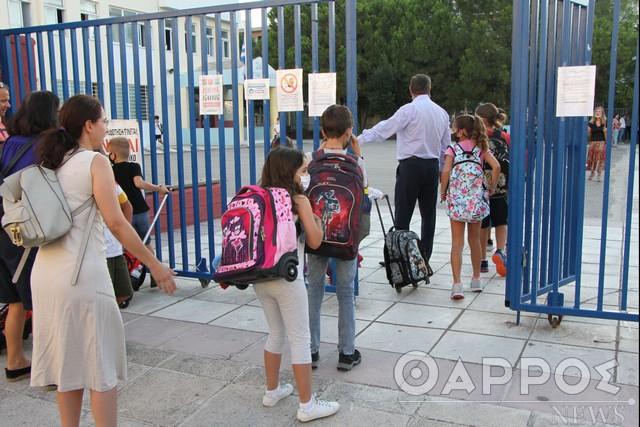 Ένωση Γονέων & Κηδεμόνων του Δήμου Καλαμάτας: Να μη γίνουν τα σχολεία της χώρας εστίες διάδοσης