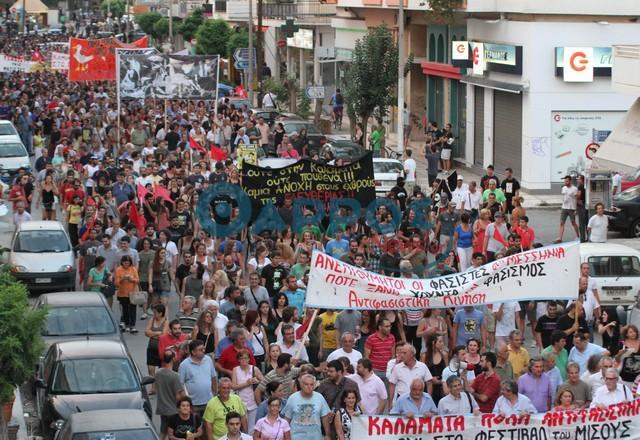 Αντιφασιστική πορεία την Παρασκευή στην Καλαμάτα
