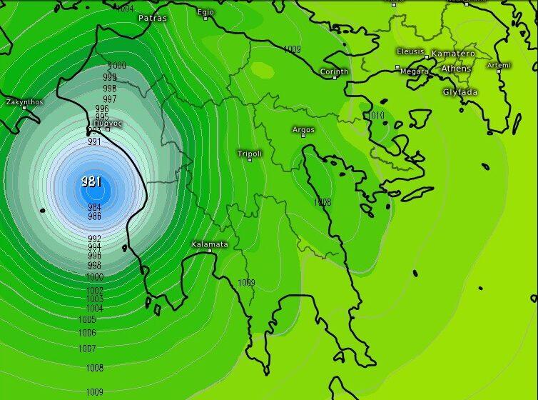Ο «Ιανός» απειλεί τη  Μεσσηνία -Οδηγίες προς τους πολίτες