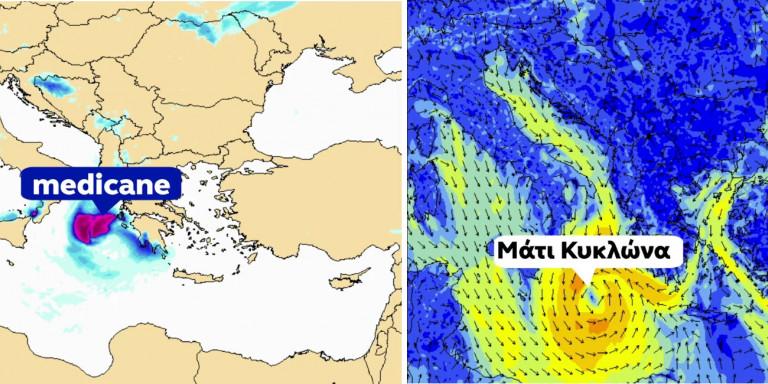 Πιθανός σχηματισμός μεσογειακού κυκλώνα -Πώς θα επηρεάσει την Ελλάδα