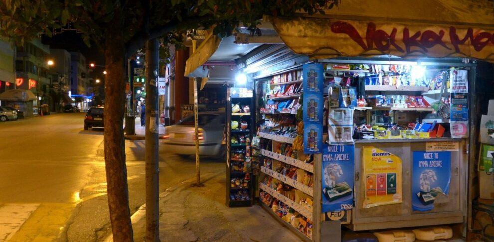 Νέα μέτρα στην Αττική: Κλείνουν περίπτερα και μίνι μάρκετ τα μεσάνυχτα