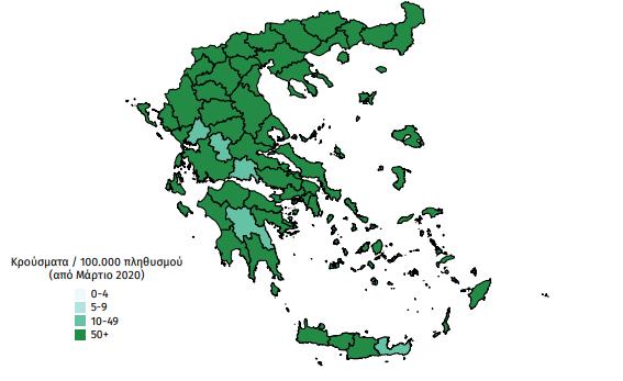 Κορωνοϊός: 2 ακόμα κρούσματα στη Μεσσηνία – Η γεωγραφική κατανομή
