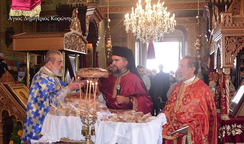 Η Κορώνη εόρτασε το συμπολιούχο της  Άγιο Δημήτριο τον Μυροβλύτη