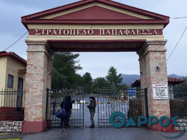 Κρούσμα κορωνοϊού στο στρατόπεδο της Καλαμάτας