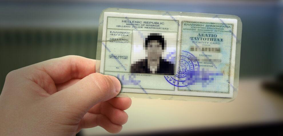 Συνελήφθη 67χρονος Ρομά που δεν είχε εκδώσει ποτέ αστυνομική ταυτότητα!
