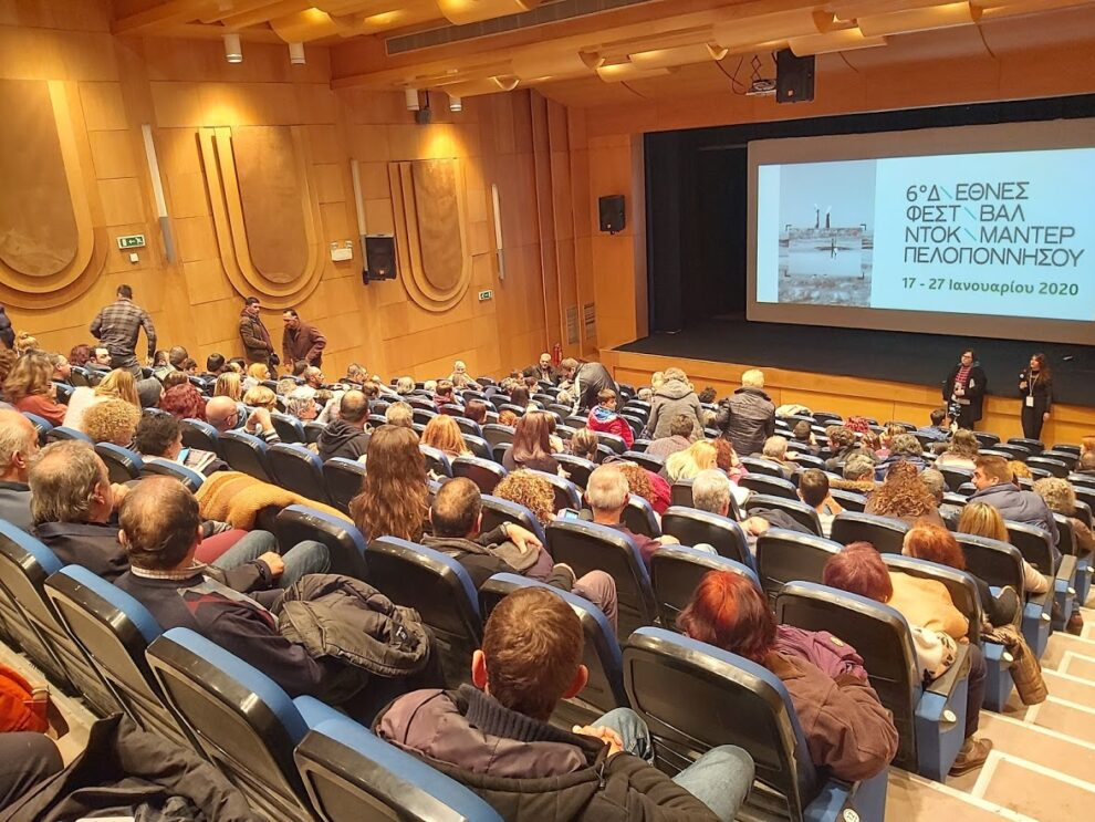 Το Φεβρουάριο το 7o Διεθνές  Φεστιβάλ Ντοκιμαντέρ Πελοποννήσου
