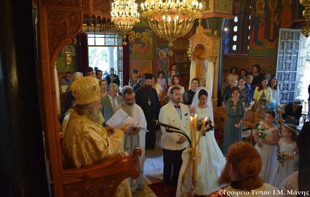Γάμος εν τη Θεία Λειτουργία στη Μ. Μαντίνεια