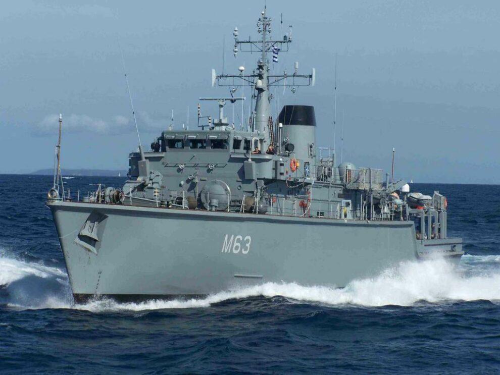 Σύγκρουση εμπορικού πλοίου με πλοίο του Πολεμικού Ναυτικού
