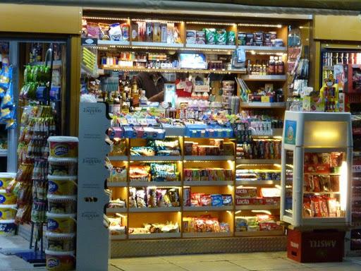 Απαγόρευση πώλησης αλκοόλ μετά τα μεσάνυκτα από περίπτερα και στη Μεσσηνία